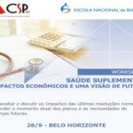 CSP-MG e Escola Nacional de Seguros promovem workshop sobre saúde suplementar