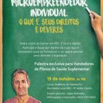 Diretoria de Ensino do Sincor-RJ fecha parceria com o Sebrae