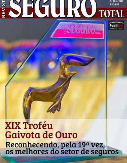 Prêmio Mercado de Seguros - XIX Troféu Gaivota de Ouro